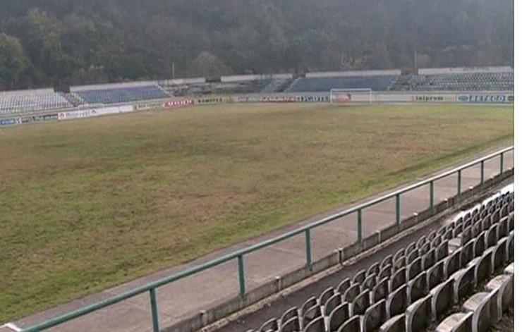 stadion Ugljevik1