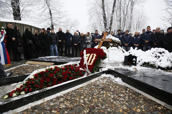Dragoslav Šekularac sahranjen je u Aleji zaslužnih građana