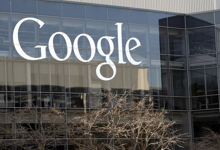 Google foto Tanjug AP