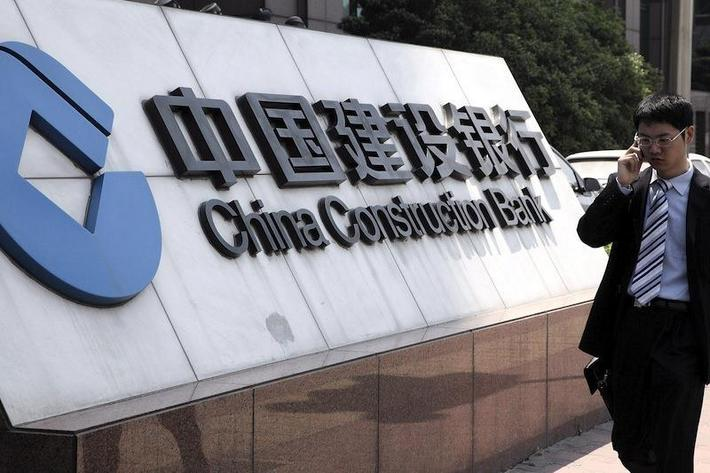 2. China Construction Bank