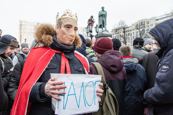 Protest opozicije u Moskvi krajem januara