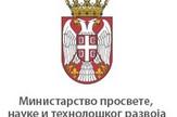 Ministarstvo prosvete nauke i tehnološkog razvoja logo