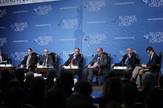 Beogradski bezbednosni forum