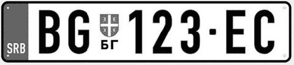 Primer tablice za motorno vozilo