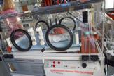 neonatologija01_RAS_foto dusan milenkovic