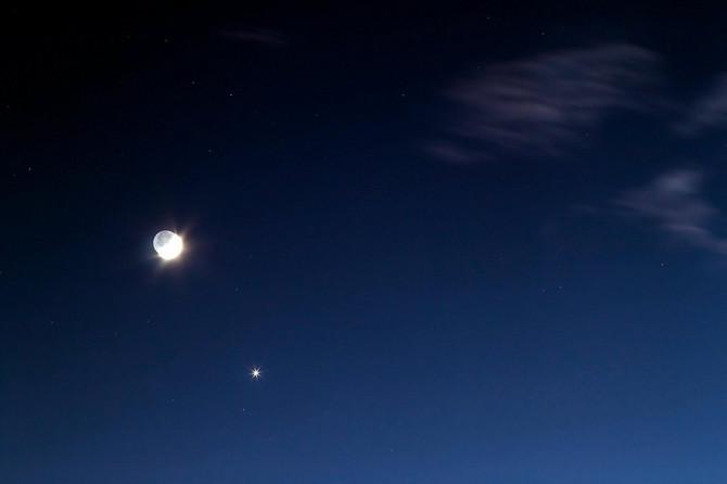 Zamislite želju i pogledajte večera u ponoć u nebo kako bi se ta želja i ostvarila, kaže običaj