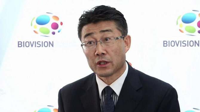 Dr Džordž Gao