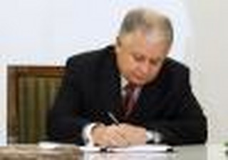 Polacy: podpisanie traktatu lizbońskiego - wydarzeniem roku