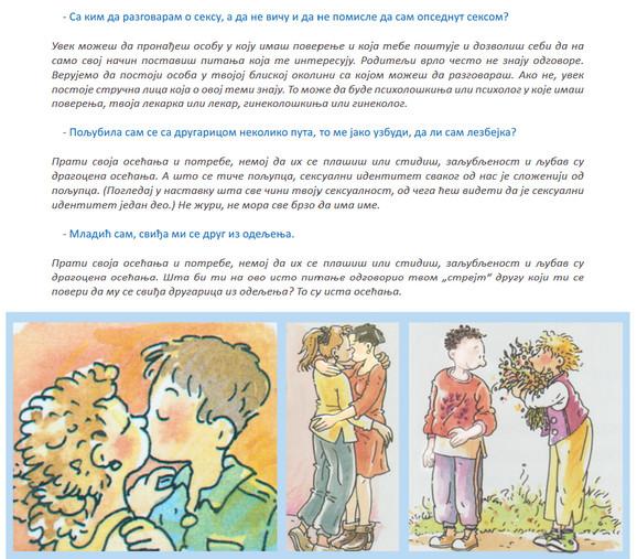 Lekcija za osnovce i srednjoškolce