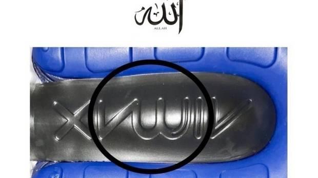 Logotyp Air Max na podeszwie buta, a powyżej znaczek Allaha