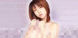 Oglądasz japońskie porno? Miej się na baczności