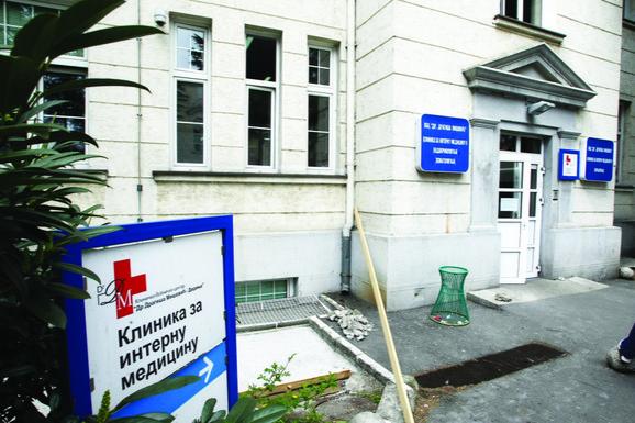 "KBC ""Dragiša Mišović"""