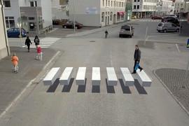 Ove optičke iluzije namučile su svet: Ako ih iz prve provalite, SUVI STE GENIJE