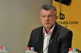 Goran Papovic arhivska fotografija Medija centar Beograd