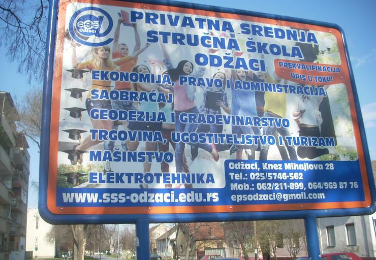 590091_vojvodina-privlacni-smerovi-foto-s--miric