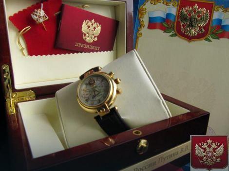 Navodni poklon od Putina