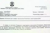 Dokument postavljanje fotografija Vucic