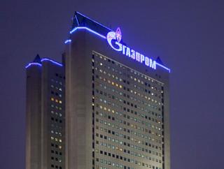 Gazprom otrzymał pismo od UOKiK