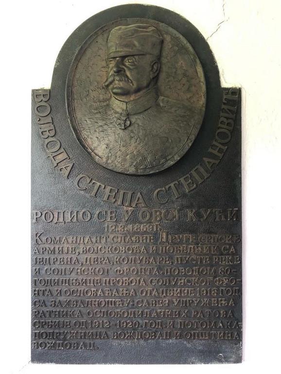 Spomen ploča u rodnoj kući u Kumodražu