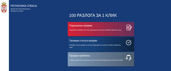 Naslovna stranica sistema za elektronsku prijavu