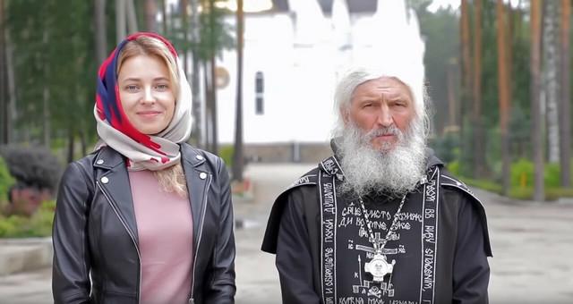 Natalija Poklonskaja i otac Sergej