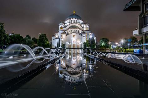 Beograd iz ugla Japanca