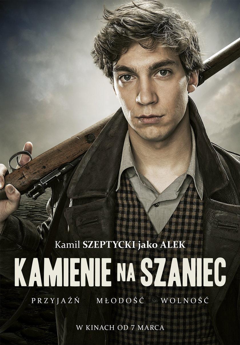 Kamil Szeptycki