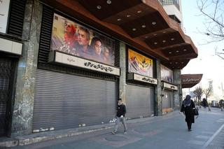 Koronawirus w Iranie: 135 nowych przypadków śmiertelnych