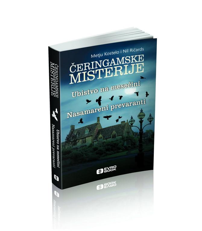 Čeringamske misterije