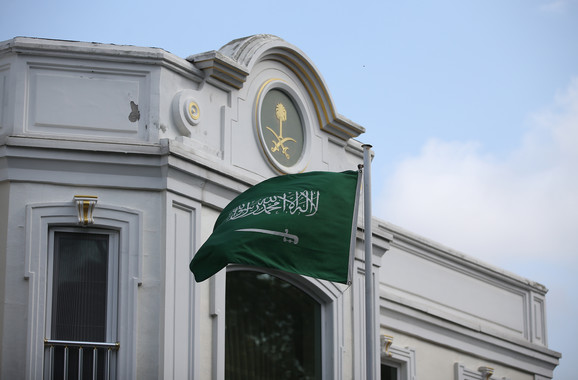 Saudijski konzulat u Istanbulu