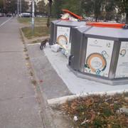 Kontejneri za reciklabilni otpad