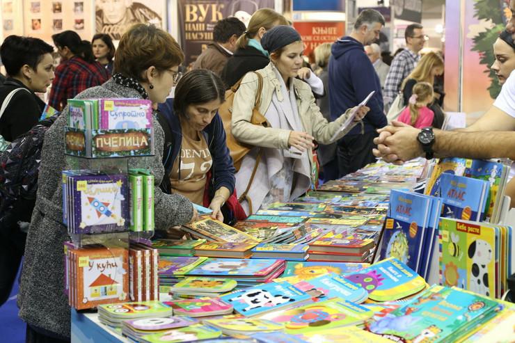 Veliko interesovanje posetilaca na Sajmu knjiga