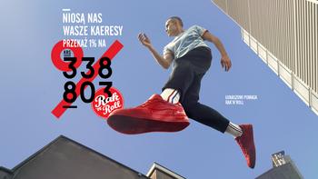 Wanna Kicks AR. Aplikacja do przymierzania sneakersów Noizz