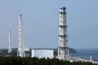Szef MAEA: Będziemy nadzorować proces uwalniania wody z Fukushimy