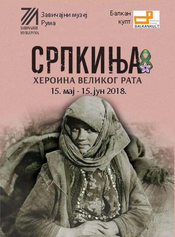 """Manifestacija """"Muzeji za 10"""" u 46 gradova Srbije"""