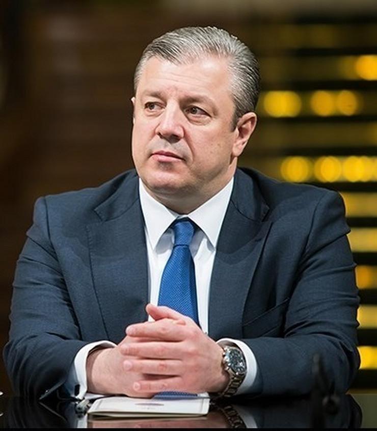 Giorgi Kvirikašvili