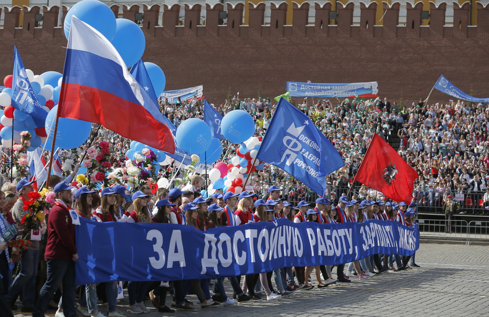 RUSSIA LABOR DAY (May Day demonstration in Moscow on Red Square)