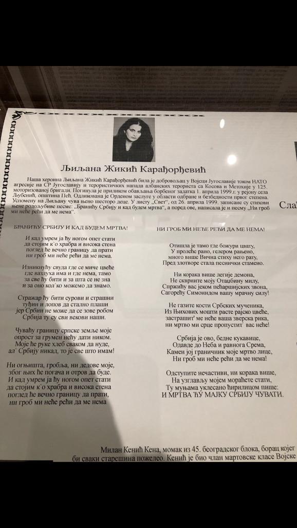 Pesma Ljiljane Žikić Karađorđević u Vojnom muzeju u Nišu