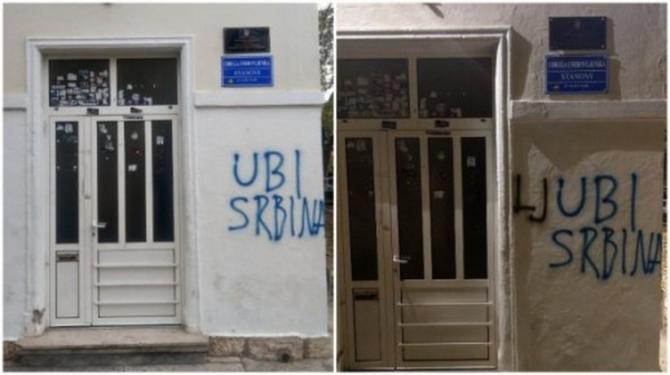 Grafit u Zadru