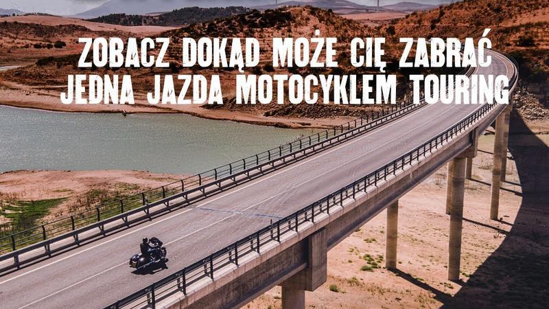 "Harley-Davidson ""Discover More"""