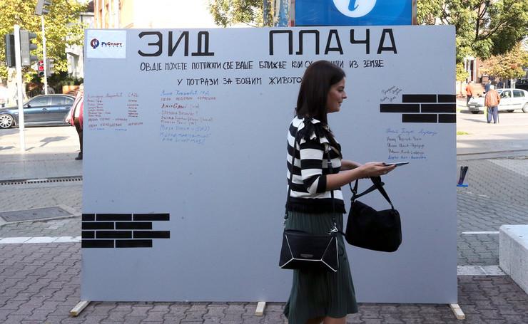 Zid placa banjaluka