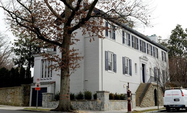 Kuća Ivanke Tramp i Džareda Kušnera u Vašingtonu