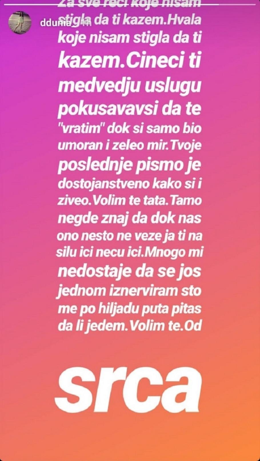 Dunja Ilić