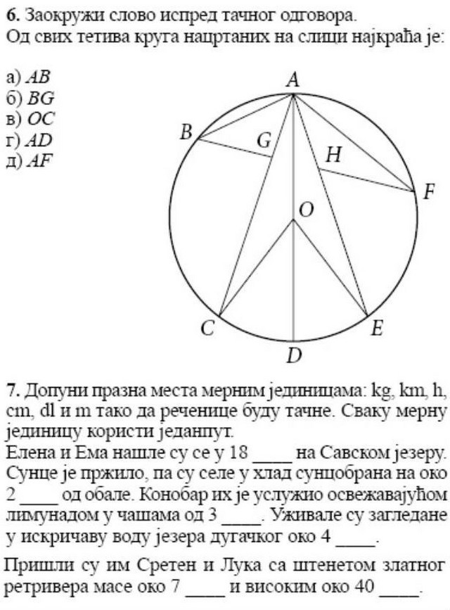 Geometrija 3 Ispitna Pitanja Pametno