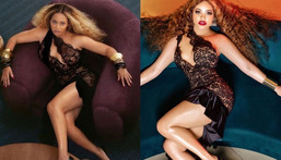 Nengi and Beyonce posing alike [instagram]