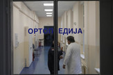 urgentni centar_131217_RAS foto o bunic11_preview