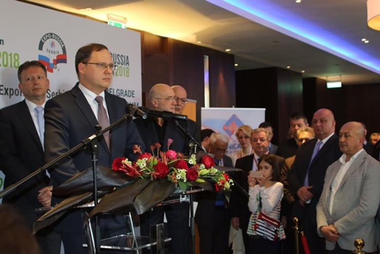 "Peta međunarodna privredna izložba ""EXPO-RUSSIA SERBIA 2018."""