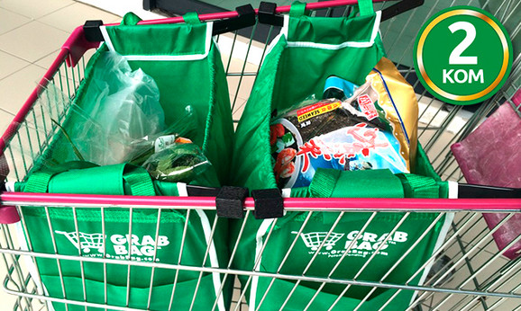 Dve torbe za kupovinu Grab and bag