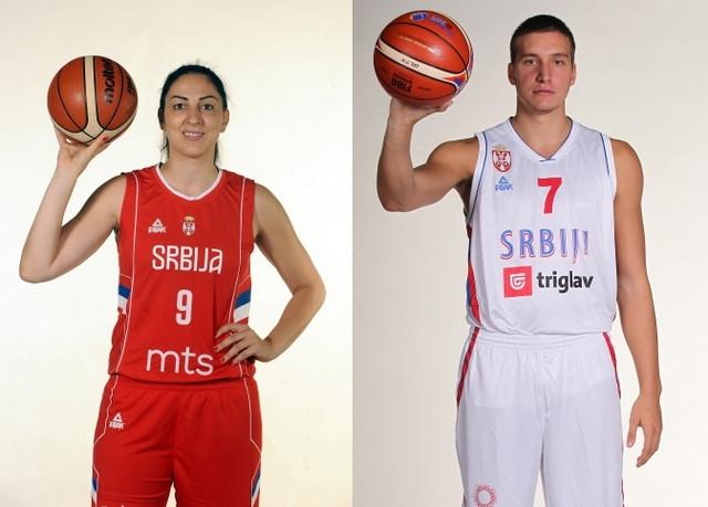 Jelena Milovanović i Bogdan Bogdanović