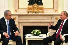 Benjamin Netanijahu i Vladimir Putin AP